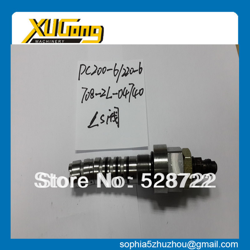machinery parts PC200-6 708-2L-04740 LS mian valve