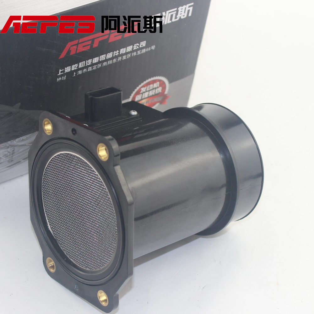 APS-15020E Hot Sale High Quality Mass Air Flow Sensor Meter OE NO. 22680-31U00 For Nissan Tule GR II 2.8 TD 97 06 00 05