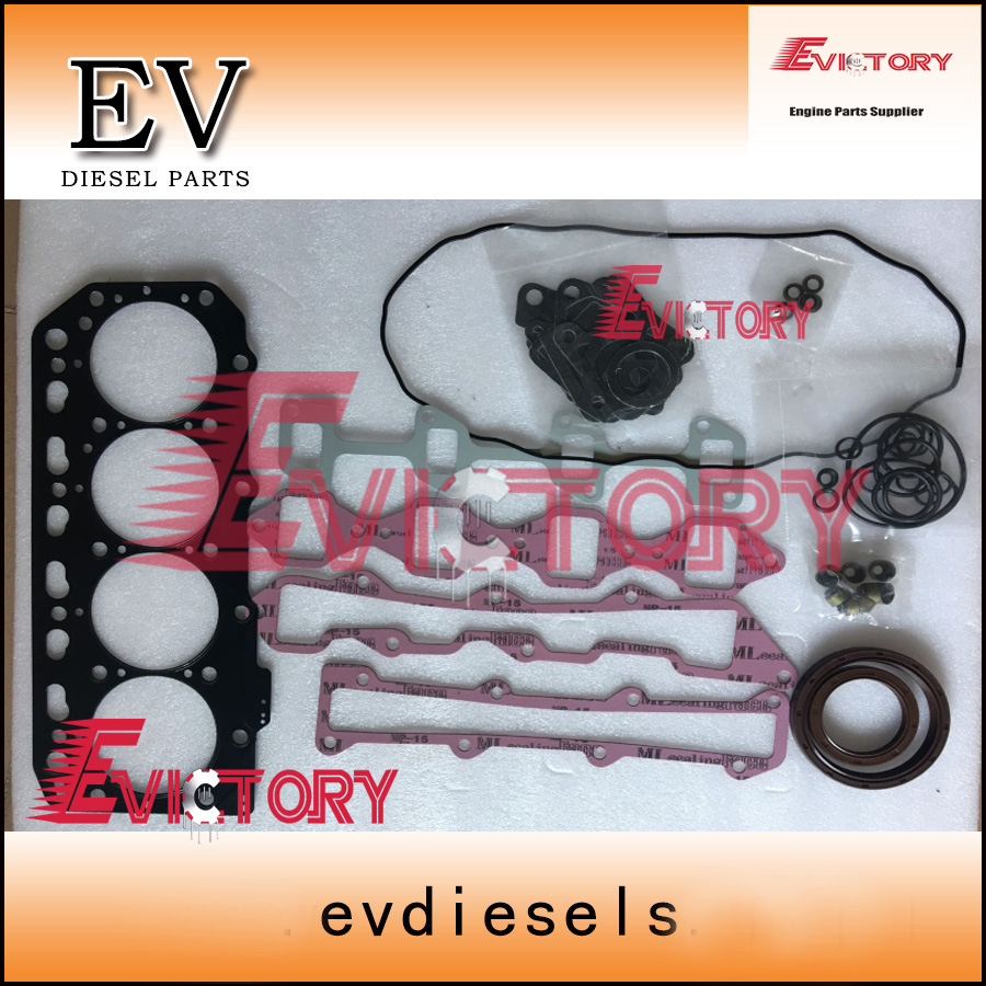 Yanmar 4TNV88 4TNV88T full engine overhaul cylinder head gasket kit for Hiatch ZX55USR-5A
